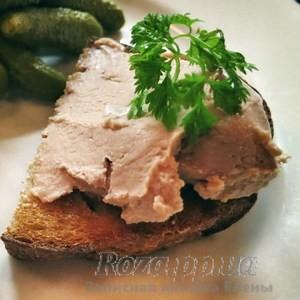 foie_herring