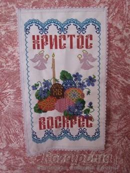 roza.pp.ua